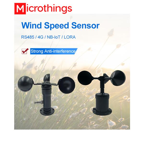 Wind speed transmitter JXCT-WST